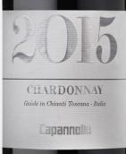 卡潘讷叶霞多丽白葡萄酒(Capannelle Chardonnay, Tuscany, Italy)