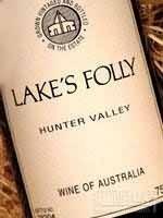 福林湖卡本内干红葡萄酒(Lake's Folly Cabernets,Hunter Valley,Australia)