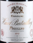 奥巴特利酒庄红葡萄酒(Chateau Haut-Batailley, Pauillac, France)