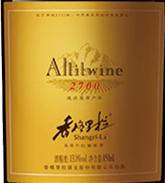 香格里拉高原2700干红葡萄酒(Shangri-La Altitwine 2700,Yunnan,China)