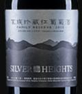 银色高地家族珍藏红葡萄酒(Silver Heights Family Reserve, Helan Mountain, China)