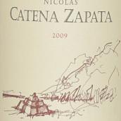 卡氏家族尼古拉斯干红葡萄酒(Catena Zapata Nicolas Catena Zapata,Mendoza,Argentina)