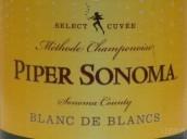 派珀索诺玛白中白起泡酒(Piper Sonoma Blanc de Blanc,Sonoma County,USA)