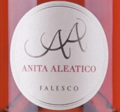 伐勒科酒庄安妮塔阿利蒂科桃红起泡酒(Falesco Anita Aleatico, Bolsena, Italy)
