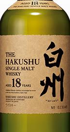 白州18年单一麦芽威士忌(Hakushu Aged 18 Years Single Malt Whisky,Japan)