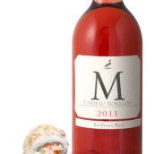 莫瑞龙酒庄中档波尔多桃红葡萄酒(M de Chateau Morillon Bordeaux Rosé,Bordeaux,France)
