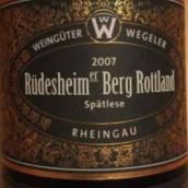 勋彭武德罗兰园雷司令迟摘干白葡萄酒(Schloss Schonborn Rudesheimer Berg Rottland Riesling Spatlese Trocken, Rheingau, Germany)