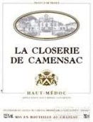 卡門薩克酒莊副牌紅葡萄酒(La Closerie de Camensac, Haut-Medoc, France)