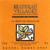 哈迈斯倍(巴塔伊十字村)红葡萄酒(Domaine Hamet-Spay La Croix Des Batailles,Beaujolais ...)