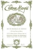 玛吉皮埃尔干白葡萄酒(Chateau Margui Pierres Blanc,Provence,France)