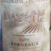 索木索酒庄干红葡萄酒(Chateau Somso,Bordeaux,France)