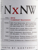 金氏酒庄NxNW哥伦比亚谷赤霞珠干红葡萄酒(King Estate NxNW Columbia Valley Cabernet Sauvignon,Columbia...)