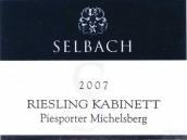 泽巴赫J&H米歇尔山雷司令小房酒(Selbach-Oster J&H Selbach Piesporter Michelsberg Riesling ...)