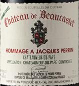 博卡斯特尔酒庄致敬雅克佩兰教皇新堡红葡萄酒(Chateau de Beaucastel Hommage a Jacques Perrin,Chateauneuf-...)