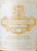古岱酒庄贵腐甜白葡萄酒(Chateau Coutet, Barsac, France)
