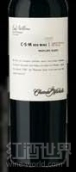 圣密夕限量版C-S-M干红葡萄酒(Chateau Ste. Michelle Limited Release C-S-M Red Wine, Horse Heaven Hills, USA)