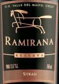 奇骏庄园珍藏西拉干红葡萄酒(Ventisquero Ramirana Reserva Syrah, Maipo Valley, Chile)