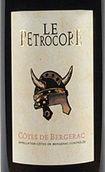 莱迪温红裴绰克干红葡萄酒(Chateau Ladesvignes Le Petrocore,Cotes de Bergerac Rouge,...)