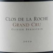柏恩斯坦酒庄(洛奇特级园)红葡萄酒(Olivier Bernstein Clos de la Roche Grand Cru,Cote de Nuits,...)