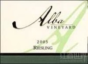 阿尔巴雷司令干白葡萄酒(Alba Vineyard Riesling, New Jersey, USA)