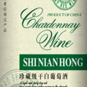 十年红珍藏级干白葡萄酒(Shinianhong Reserve Dry White,Changli,China)
