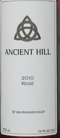 古山桃红葡萄酒(Ancient Hill Winery Rose,Okanagan Valley,Canada)