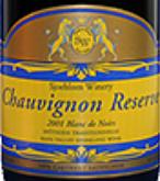 舒布罗姆酒庄肖维农珍藏赤霞珠起泡酒(Sjoeblom Winery Chauvignon Reserve Cabernet Sauvignon,Napa ...)