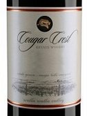 美洲狮酒庄思丽洛干红葡萄酒(Cougar Crest Winery Estate Grown Syrillo,Walla Walla Valley,...)