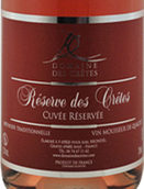 克雷斯酒庄桃红起泡酒(极干型)(Domaine des Cretes Brut Rose Petillant,Beaujolais,France)
