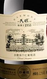 民权珍藏赤霞珠干红葡萄酒(Minquan Reserve Cabernet Sauvignon, Shangqiu, Henan)