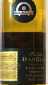 怀来紫晶庄园丹边特选级霞多丽干白葡萄酒(Huailai Amethyst Manor Dan Bian Special Chardonnay,Huailai,...)