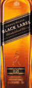 尊尼获加黑牌12年苏格兰调和威士忌(Johnnie Walker Black Label Aged 12 Years Blended Scotch Whisky, Scotland, UK)