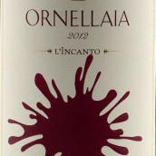 欧纳拉雅红葡萄酒(Ornellaia,Bolgheri Superiore,Italy)