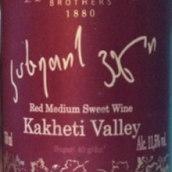 阿斯卡兄弟半甜型红葡萄酒(Askaneli Brothers,Kakheti Valley,Georgia)