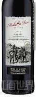 斯皮尔米歇尔密码马尔贝克干红葡萄酒(Spier Michell's Pass Malbec,Western Cape,South Africa)