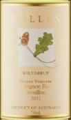库伦长相思-赛美容干白葡萄酒(Cullen Sauvignon Blanc - Semillon, Margaret River, Western Australia)