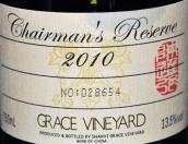 怡园庄主珍藏干红葡萄酒(Grace Vineyard Chairman's Reserve Dry Red, Shanxi, China)