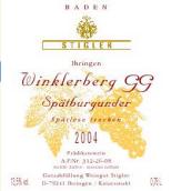 施蒂格勒依瑞恩温克乐堡特级葡萄园黑皮诺迟摘干红葡萄酒(Weingut Stigler Ihringen Winklerberg Spatburgunder Spatlese trocken GG, Baden, Germany)