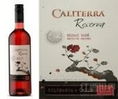 圣地珍藏西拉桃红葡萄酒(Caliterra Reserva Syrah Rose,Colchagua Valley,Chile)