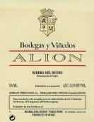 阿里安酒庄干红葡萄酒(Alion, Ribera del Duero, Spain)