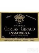 威登吉宏(Chateau Certan Giraud,Pomerol,France)