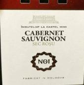 米米酒庄赤霞珠干红葡萄酒(Castel Mimi Cabernet Sauvignon,Moldova)
