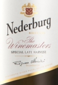尼德堡酿酒大师迟摘甜白葡萄酒(Nederburg The Winemasters Special Late Harvest, Western Cape, South Africa)