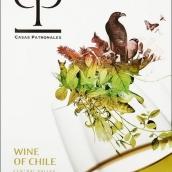 卡萨柏颂莱霞多丽长相思干白葡萄酒(Casas Patronales Chardonnay-Sauvignon Blanc,Central Valley,...)