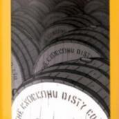 安努克皮特阿克尔限量版木桶苏格兰单一麦芽威士忌(AnCnoc Peter Arkle Limited Edition Casks Single Malt Scotch ...)