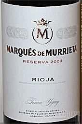 姆列达侯爵酒庄伊格珍藏干红葡萄酒(Marques de Murrieta Finca Ygay Reserva, Rioja DOCa, Spain)