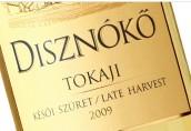 野猪岩晚收托卡伊贵腐甜白葡萄酒(Disznoko Tokaji Late Harvest Kesoi Szuret,Tokaj,Hungary)