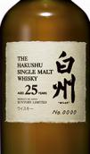 白州25年单一麦芽威士忌(Hakushu Aged 25 Years Single Malt Whisky,Japan)