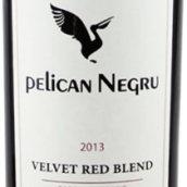鹈鹕内格鲁天鹅绒干红葡萄酒(Pelican Negru-Velvet Red Blend,Moldova)