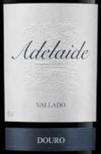瓦拉多酒庄阿德莱德红葡萄酒(Quinta do Vallado Adelaide, Douro, Portugal)
